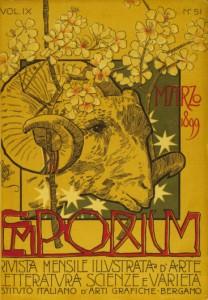 emporium_