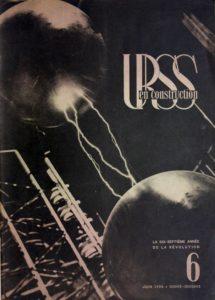 EL LISSITZKY (Lazar Lissitzky, dit), Couverture de la revue URSS en construction, n°6 juin 1934
